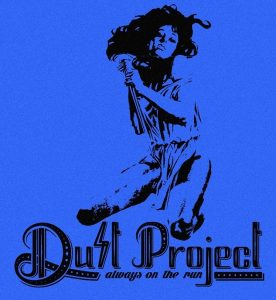 Dust Project
